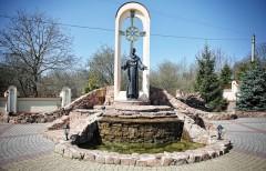 Пам`ятник св. Франциска