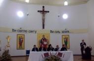 Засідання Собору проходили в світлиці монастиря Сестер Служебниць у Прудентополі від 1-5 вересня.
