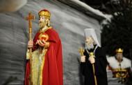 Христитель Руси-України