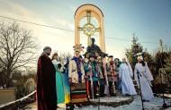 Вертеп з парафії Святого Духа, м. Тернопіль