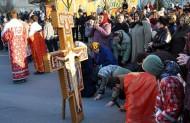 Хресту твоєму віддаємо поклін Ісусе Христе!