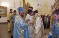 Дияконе Патрику тримайся сильно Христа!