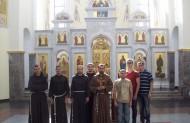 Увесь реколекційний собор