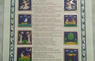Похвала сотворінь св. Франциском, теж подарунок о. протоархимандрита