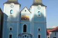 Церква Пресв. Тройці